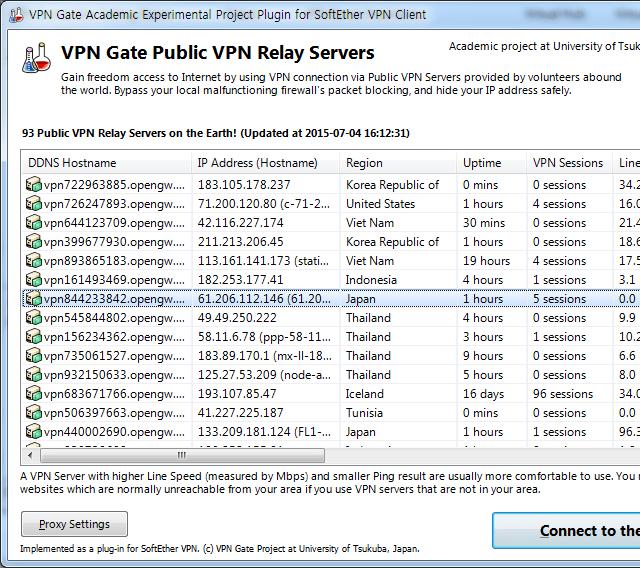 VPNGate 우회 서버