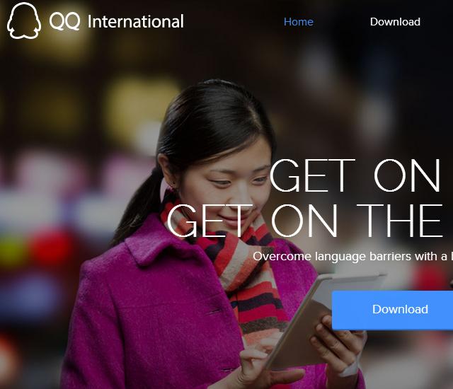 QQ 회원가입하기