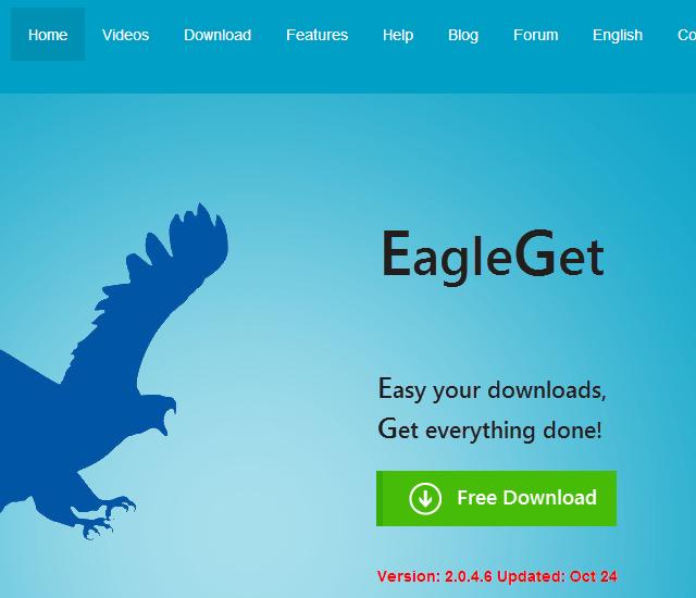 EagleGet 다운로드 가속기 무료 다운로드