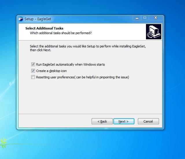 EagleGet 설치 설정
