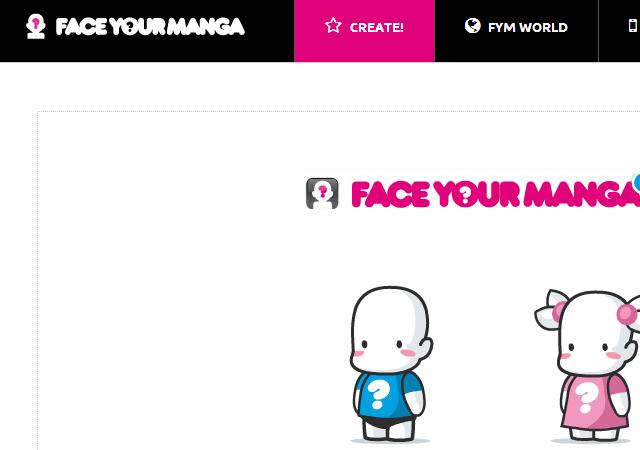 FaceYourManga 캐릭터 만들기