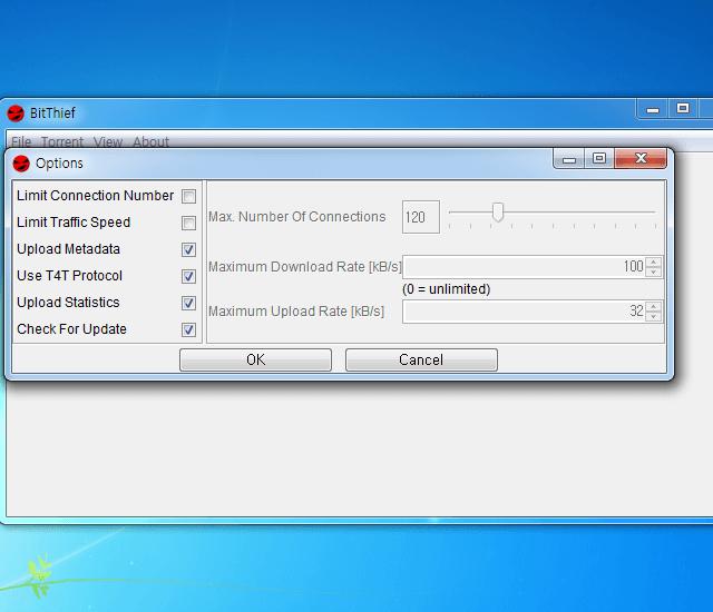 BitThief 전역 설정