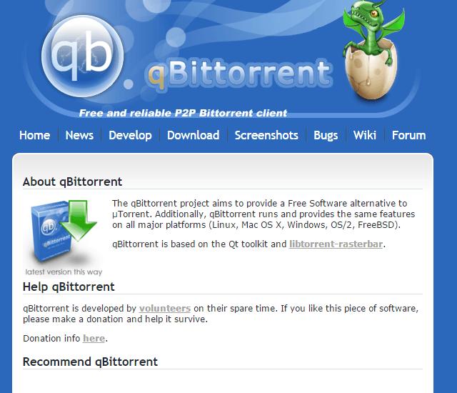 qbittorrent 사이트